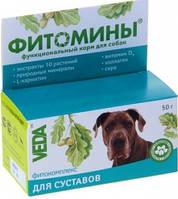 Фитомины для укрепления и восстановления суставов для собак и щенков, Веда