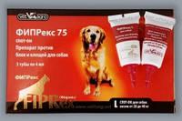 Фипрекс 75 спот - он для собак 20-40 кг (3 пипетки)