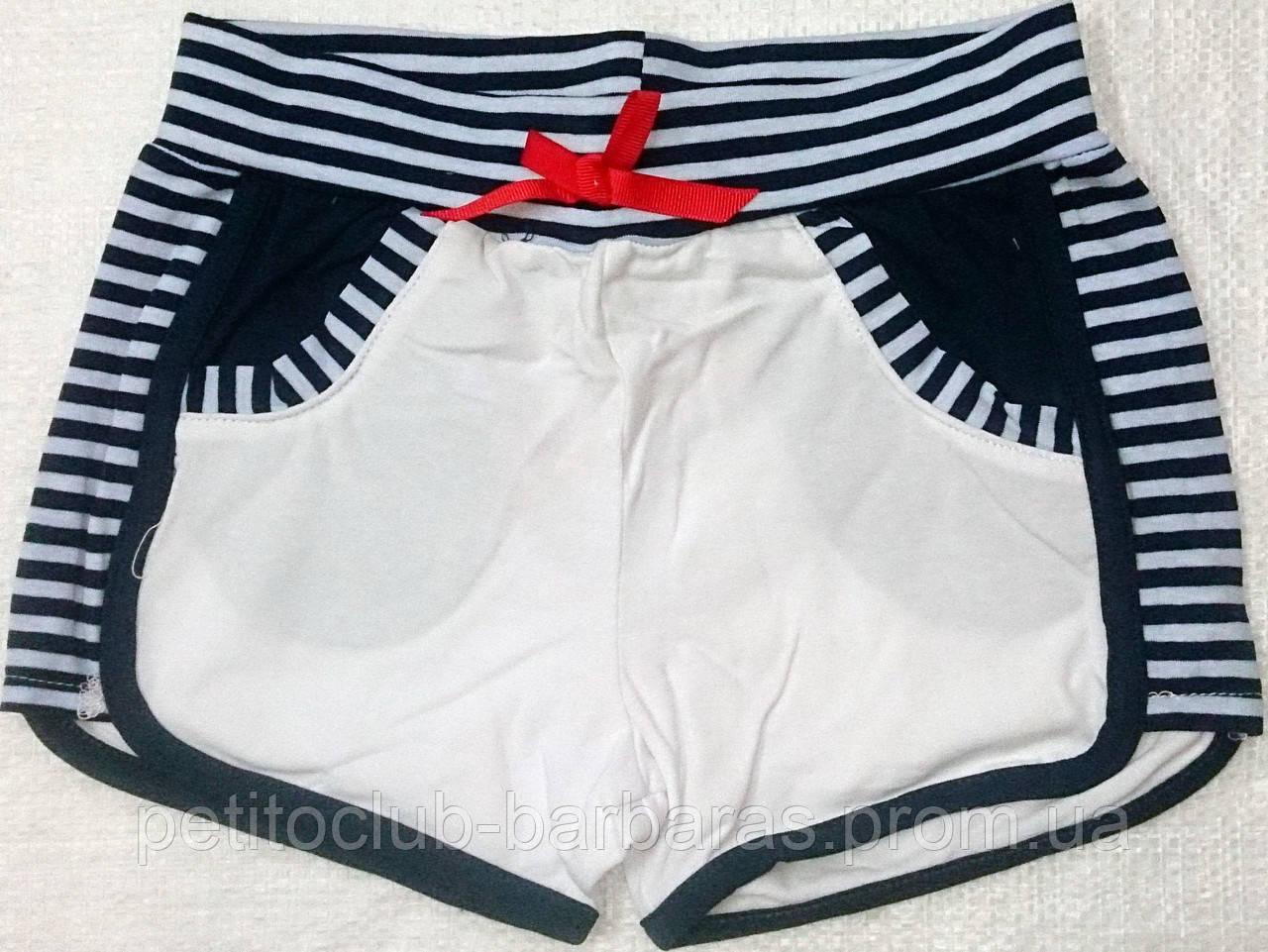 Шорты трикотажные для девочки белые в синюю полоску