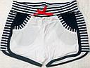 Детские трикотажные шорты для девочки белые в синюю полоску, фото 6