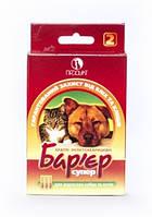 Барьер супер капли от блох и клещей  для собак для щенков и котят