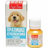 Празицид для собак (суспензия) для щенков средних и крупных пород
