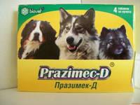 Празимек Д 4*0,5 для собак (гельминты,арахно-энтомозы) Биовета.Болгария