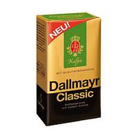 Кава мелена Dallmayr Classic 500г