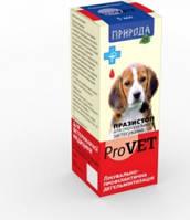 Празистоп  ProVET капли для кошек и собак 5мл