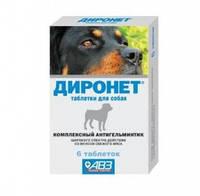 Диронет  АВЗ антигельминтик для собак