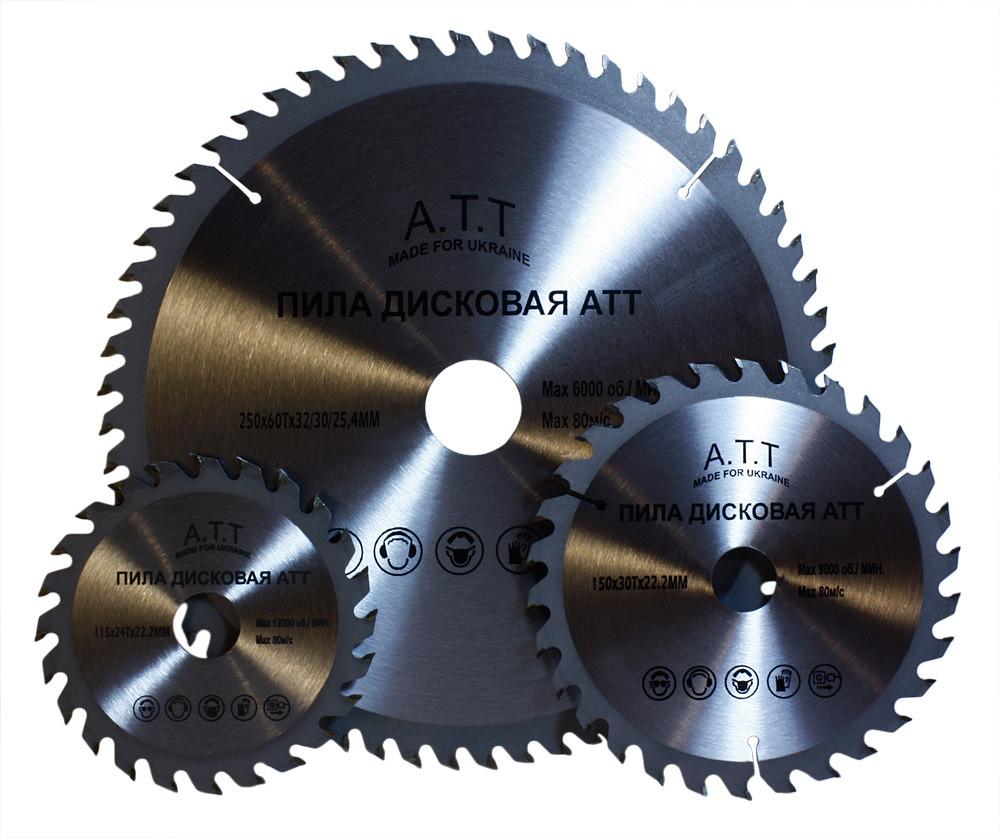 Пила дискова А. Т. Т. 185*30/20/16мм х Т60