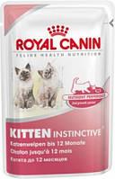 Royal Kitten Canin instinctive Консервы (Роял Канин Киттен Инстинктив) для котят 100 г