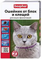 Ошейник против блох и клещей Элегант  для кошек 35см фиолетовый