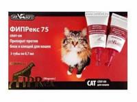 Фипрекс 75 спот-он для котов, 3 пипетки