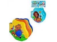 Детская игрушка Книжка-пищалка для ванной M 0258 U/R Metr+