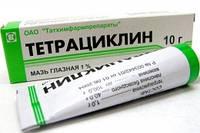 Окситетрациклиновая глазная мазь 10 гр
