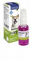 Микостоп  ProVET спрей для кошек и собак 30мл