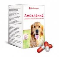 Амокланид капсулы 25 табл, Бровафарма