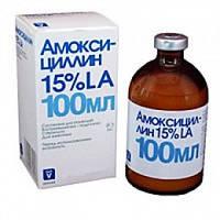 Амоксицилин 15% Фарматон 100 мл