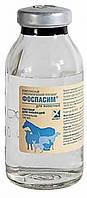 Хелвет Фоспасим - адаптогенное действие, способствует дрессуре 100 мл