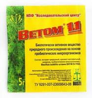 Ветом 1.1 пробиотик 5 гр