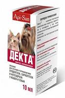 Декта ушные капли для собак и котов