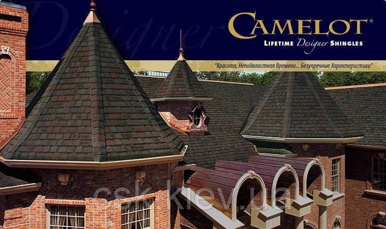 GAF Camelot®