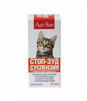 Стоп-зуд для котов суспензия