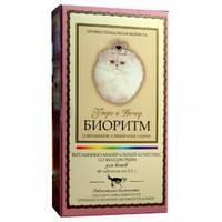 Витамины Биоритм для кошек со вкусом рыбы