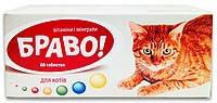 Витамины и минералы Браво 60 таб. для котов