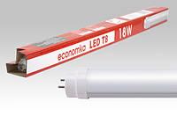 Светодиодная лампа Т8 18W 1200 мм 4000к