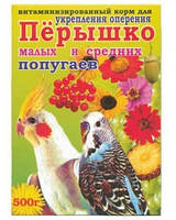Корм для попугаев Перышко 500гр ВИМ