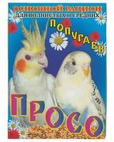 Корм для попугаев Просо 500гр ВИМ