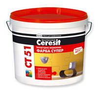 Интерьерная акриловая краска Ceresit CT 51 Супер 5л