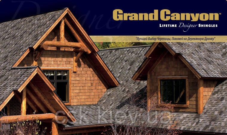 GAF Grand Canyon™