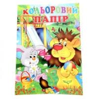 """Бумага цветная А4  12 листов  """" SEPTIMA """""""