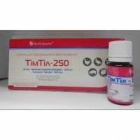 Тимтил-250 оральный 10мл, Бровафарма