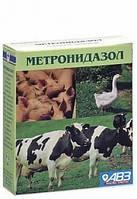 Метронидазол 125мг 10 таблеток,  АВЗ