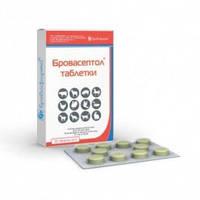 Бровасептол таблетки 100шт (антибиотик)
