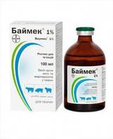 Баймек 100мл