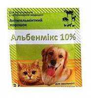 Альбенмикс 10% 50г, Фарматон