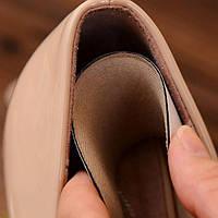 Вкладки (вкладыши/протекторы/подушки) в обувь от натирания (пятки..) и для удобной ходьбы (пара)