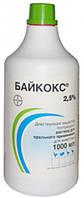 Байкокс 2,5% 1 л (кокцидиостатик,оральный), Байер
