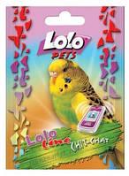 Витамины для попугаев развитие речи Lolo Pets