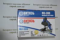 Верстат для заточування ланцюгів Витязь МЗ-300