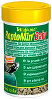 Корм для черепах Тetra ReptoMin Baby 100мл. Тетра