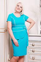 Бенгалиновое платье Афродита большие размеры 50-56