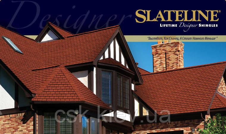 GAF Slateline®