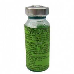 Вакцина Сердосан 20мл