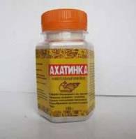 Ахатинка, белково - кальциевая подкормка для сухопутных улиток, 100 гр.