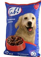 Гав телятина с рисом сухой корм для собак 10 кг