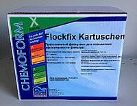 Флокулянт Flockfix Kartushen (8х125 г) (подушечки), 1 кг
