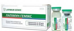 Лапимун Гемикс вакцина для кроликов против ГБК и миксоматоза
