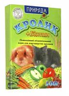 Кролик биотин Сузирье500г